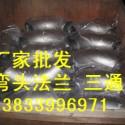 金昌16mnU型弯头价格图片