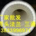 遂宁复合陶瓷弯头219*8图片
