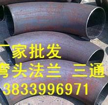 供应用于建筑电厂的内江90度球形耐磨弯头 DN300球形弯头最低价格 优质球形弯头厂家批发