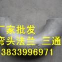 180度  DN100变径弯头图片
