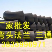 dn125焊接钢制弯头图片