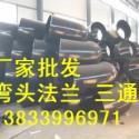 供应用于电厂走水用的316L不锈钢180度弯头价格 钢管弯头生产厂家