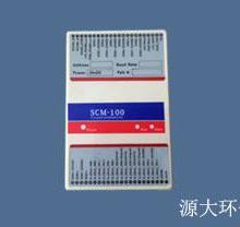 供应用于集线器的SCM-100集线器
