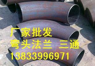 焊接90度弯头DN40标准图片
