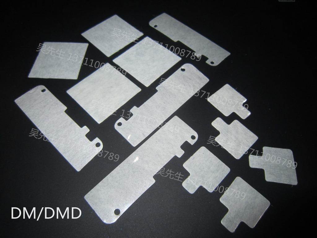 供应DM/DMD绝缘材料垫