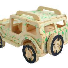 东莞3D立体木制模型玩具 儿童益智玩具积木创意3D立体木制拼图批发