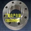 A105带颈对焊法兰DN250图片