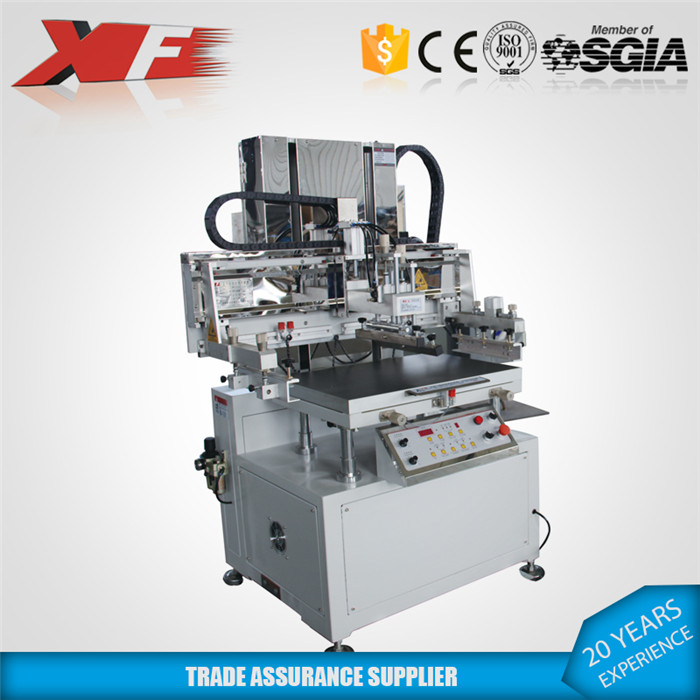 平面丝印刷机 广告印刷 包装印刷