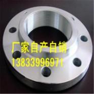 A105材质对焊法兰图片