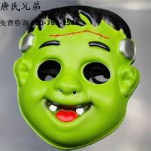 供应万圣节eva儿童面具儿童万圣节面具