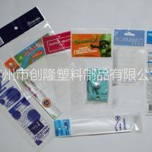 供应OPP袋不干胶自粘袋包装袋/透明塑料袋/服装袋子批发