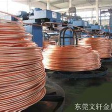供应用于的浙江红铜线厂家 铆钉专用红铜线 插头扁线黄铜线扁线加工厂家