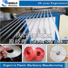 塑料扁丝拉丝机-网状撕裂膜机-捆草绳打草绳机价格图片