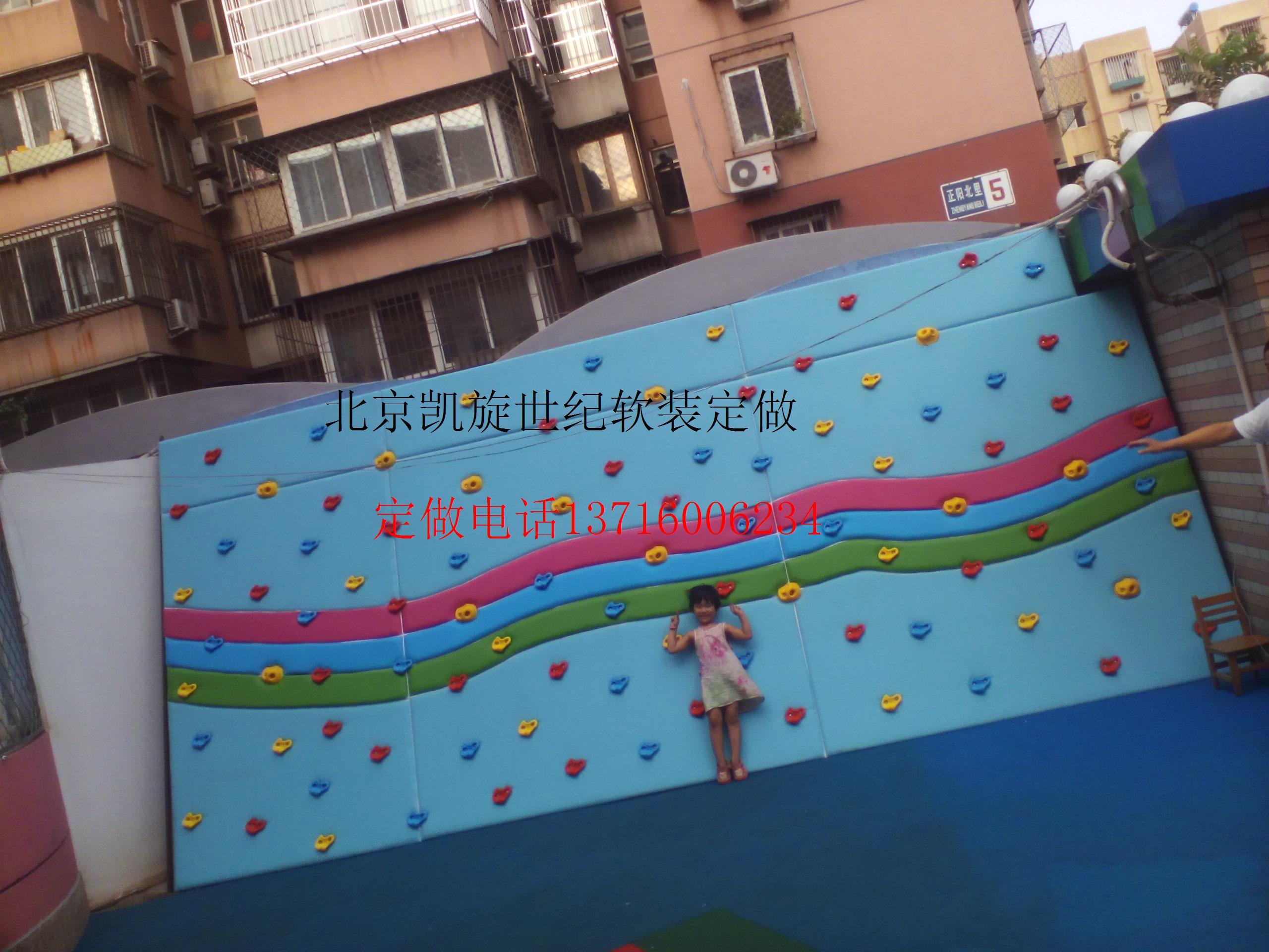 幼儿园楼梯墙面边框装饰布置