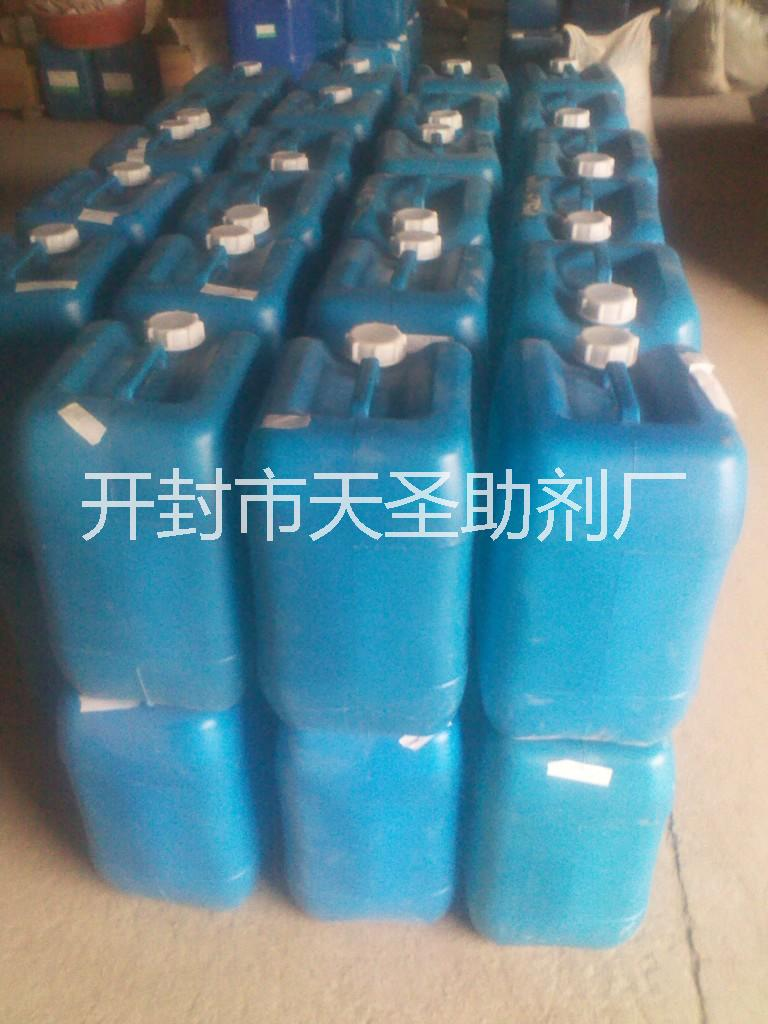 TS-98碱性镀锌光亮剂销售