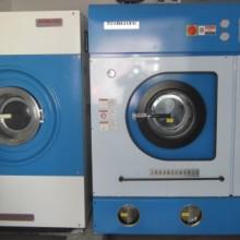供应干洗设备,水洗设备,熨烫设备