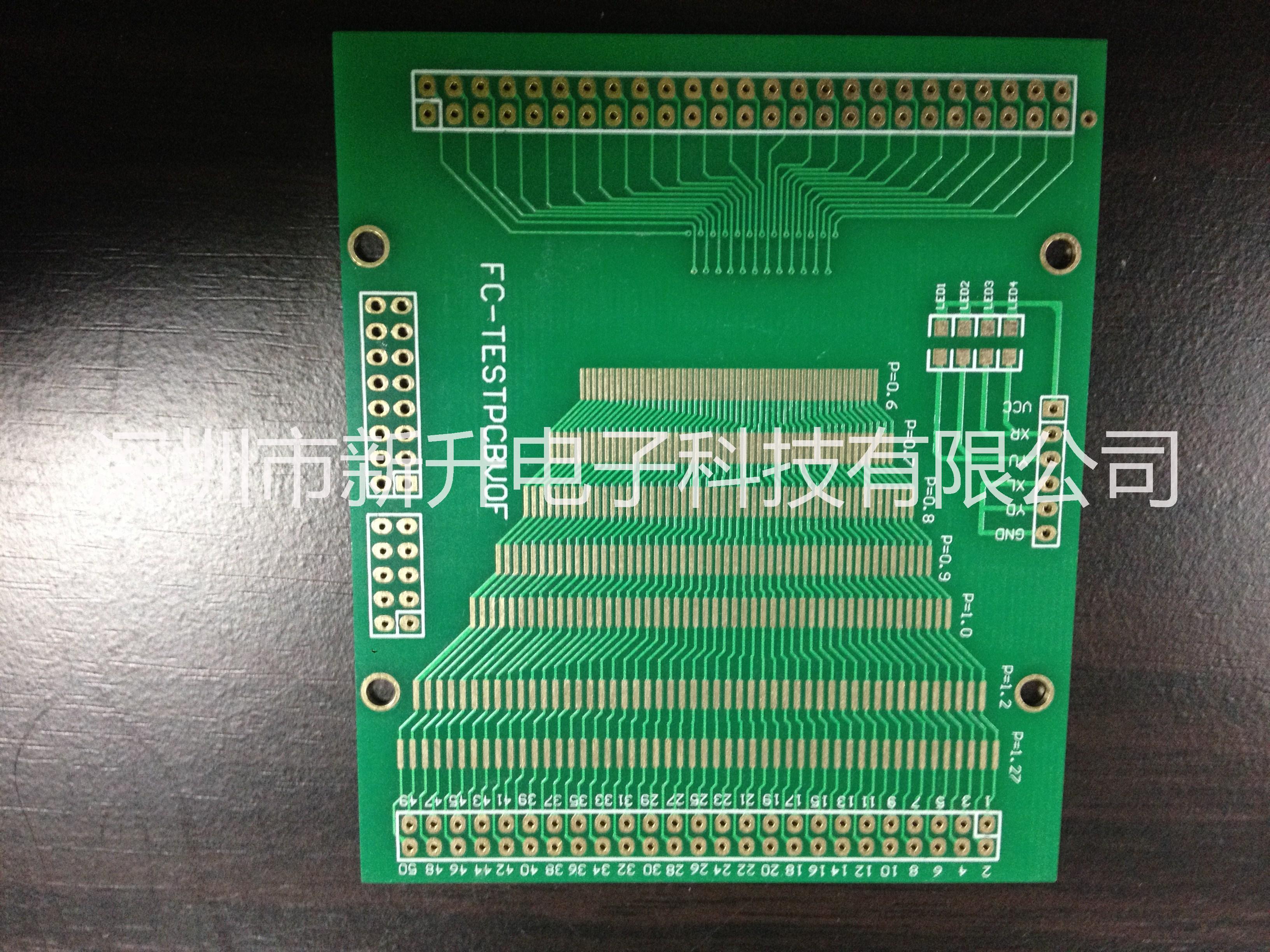 电路板,线路板生产,pcb价格