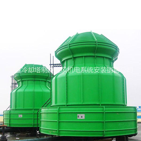 宜昌冷却塔制冷通风机电系统安装销售公司