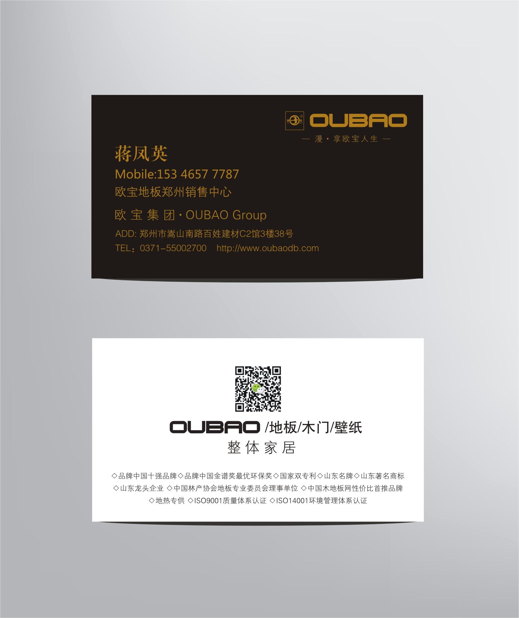 供应用于宣传的郑州名片设计制作