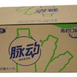 供应【丰毅】饮料包装纸箱