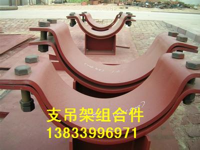 供应用于电厂室外管道的G34双梁顶简支吊 T型管托 支架批发 U形管卡 环形耳子 整定弹簧支吊架批发价格