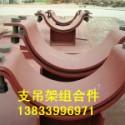 供应用于供水管道的福州支架式变力弹簧 273t型管托 双孔管夹 单耳吊板 单孔吊板批发价格