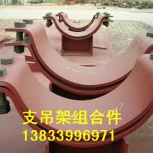 供應用于管道的保溫管道滑動管托 室外污水管道用支吊架 市政水處理用支架廠家 C5型支架廠家批發
