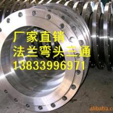 供应用于管道法兰的高台16mn法兰dn1100pn1.6 长高颈法兰生产厂家 钢制法兰最低价格图片