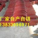支吊架T型管托价格图片