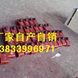 供应用于管道支撑的松原L10双向滚动吊板 单槽钢吊杆座 沧州弹簧支吊架批发厂家