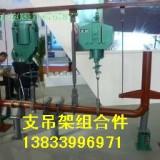 供应用于管道支撑的临汾G54T形板螺栓简支吊 风管支吊架安装规范 可变碟簧支吊架厂家