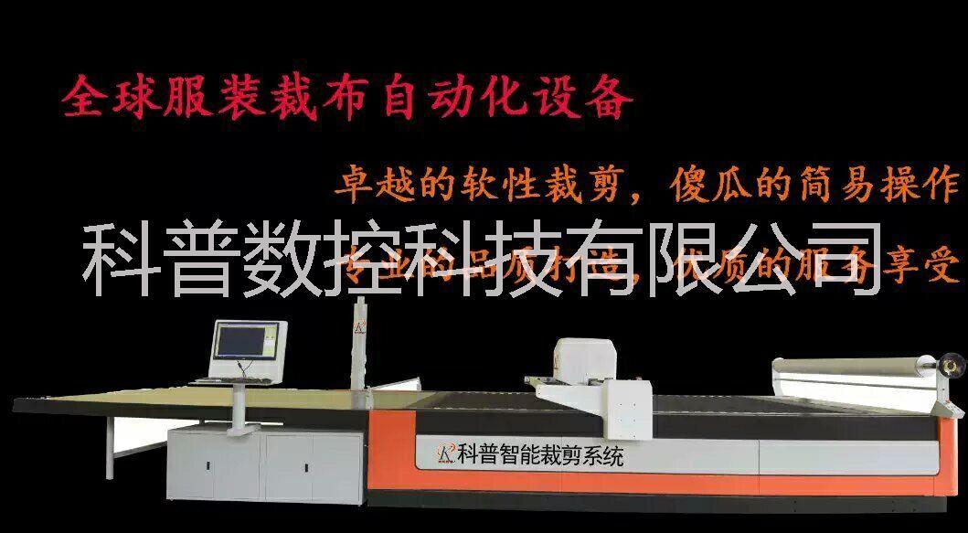 供应苏州常熟江阴数控裁布机服装裁布机.拉布裁剪机.电脑裁布机