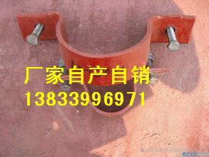 供应用于电厂的管道支架焊接固定支座 双板整定弹簧 双孔吊板批发价格