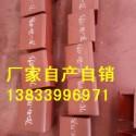 供应用于电厂的交易长管夹119110273 立管焊接吊杆 双右拉杆专业生产厂家