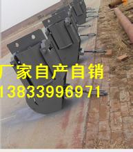 供應用于熱力管道的組合式支吊架雙孔吊板加工 隔熱管箍 保冷管箍 保冷木生產廠家圖片