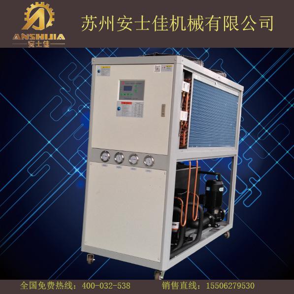 供应生物制药冷水机输液控温机