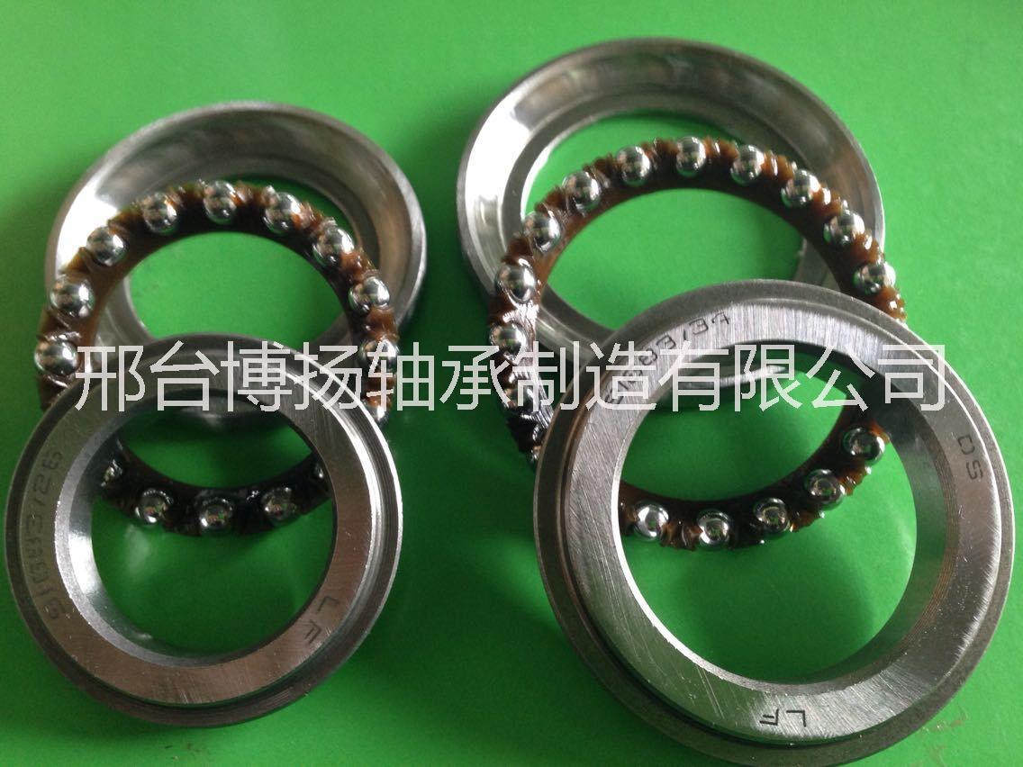 供应91683/34/26方向轴承/摩托车方向柱轴承/钢碗轴承