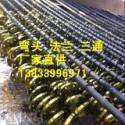 临夏16mn板式平焊法兰dn10图片
