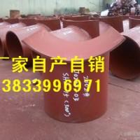 供应用于电厂的大同夹式导向支座A1=140,B1=100,H=20  夹式管座 管托管卡专业生产厂家