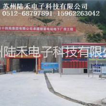 隧道门禁监控系统