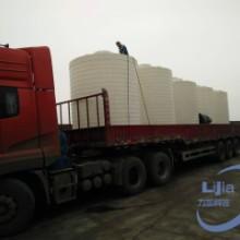 供应10吨塑料容器  塑料容器厂家  塑料容器价格