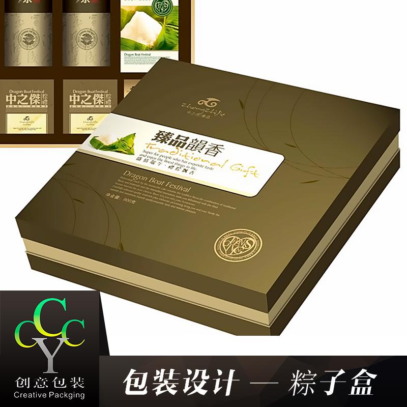 供应粽子盒订做,粽子盒订做热线,西安粽子盒厂家订做,西安粽子盒订做要多少钱