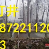 廊坊捞泵修井洗井18722112043