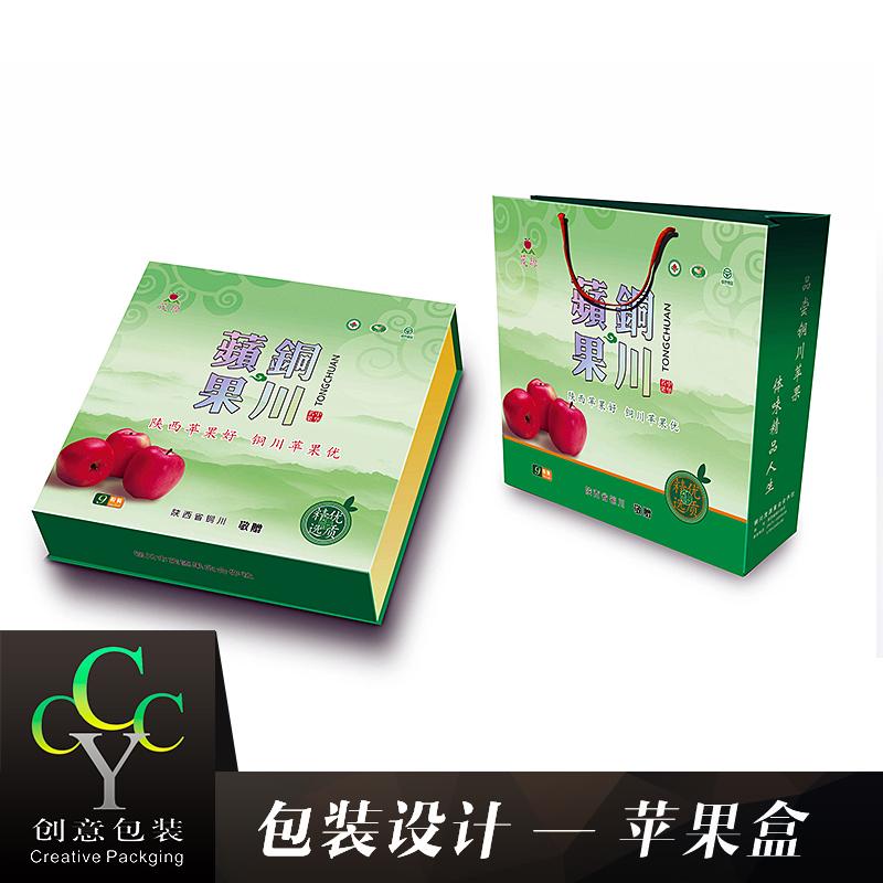 供应苹果盒 手提瓦楞彩盒 水果包装盒 平安夜苹果包装盒