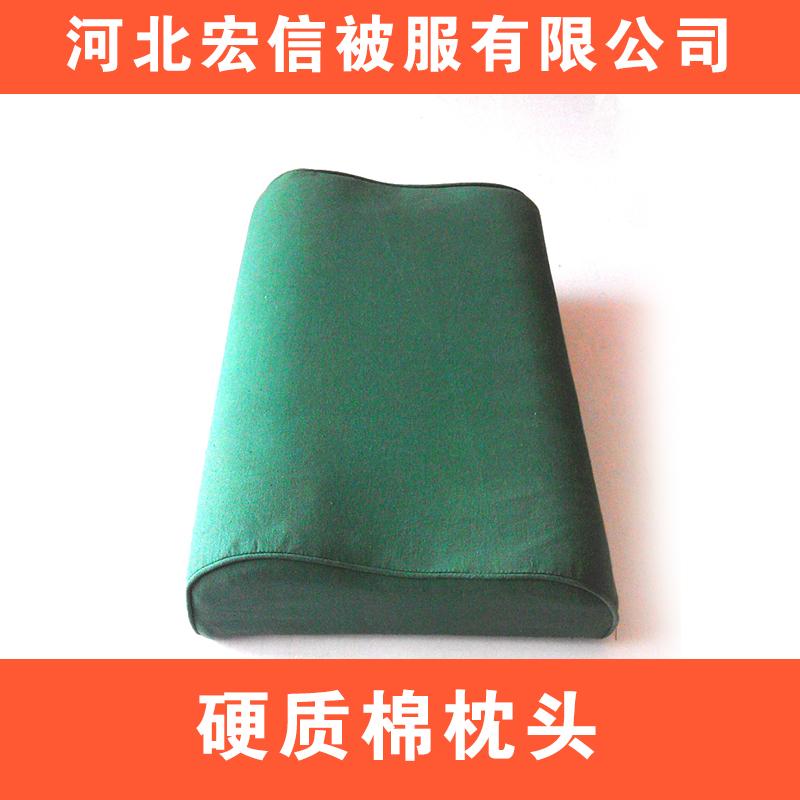06枕头 学生枕头 04枕头销售