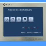 供应8.4寸工业级显示器,工业级一体机 工业平板电脑 车载显示器 科目三车载一体机 科目二平板电脑