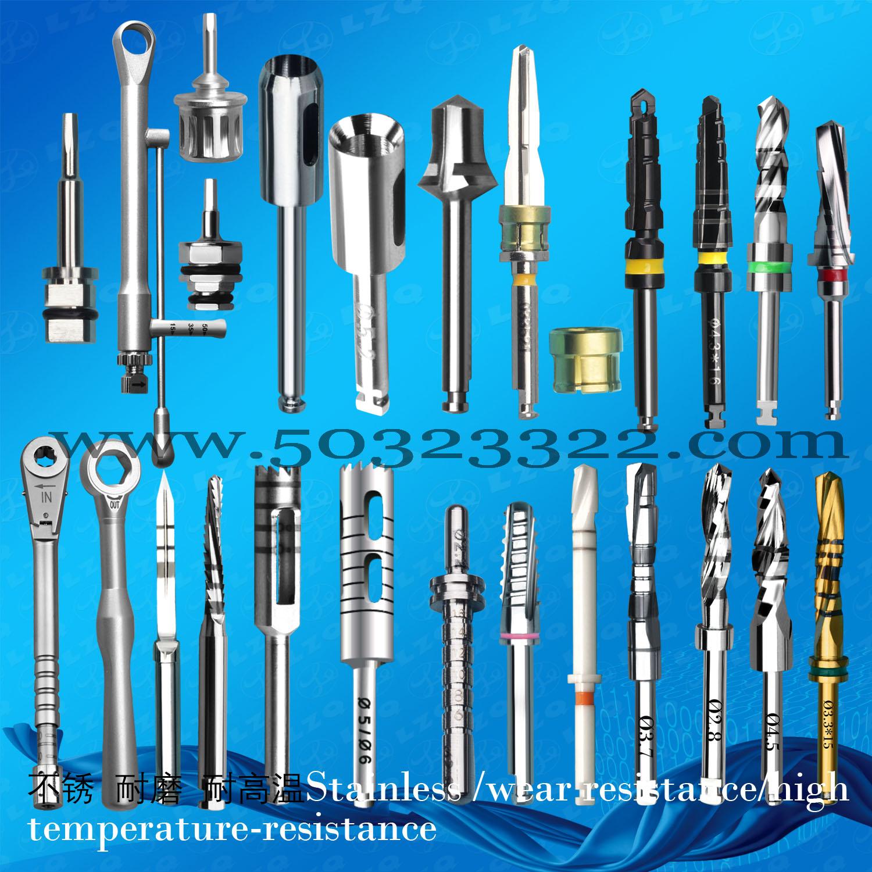 上海市种植牙钻头|种植牙钻头供应商|供应种植牙钻头
