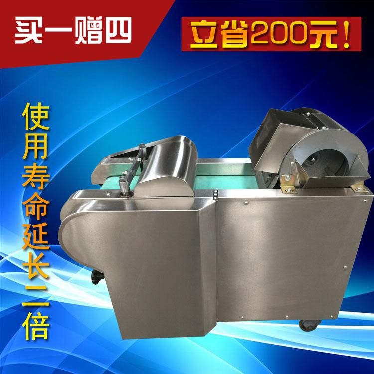 供应YQC-660多功能切菜机厂家直销,多功能切菜机哪家好?多功能切菜机价格