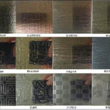 供应用于酒店装饰|电梯轿厢板|厨柜板批发的批发直销蚀刻彩色装饰板系列
