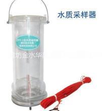 供应用于环境监测的ZPY-1有机玻璃采水器批发